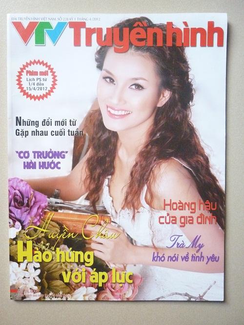 tạp chí truyền hình vtv