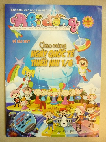 Tạp chí nhi đồng tiểu học