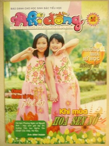 Tạp chí nhi đồng bậc tiểu học